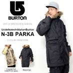 ショッピングバートン スノーボードウェア バートン BURTON N-3B PARKA メンズ ジャケット ファー スノボ スノーボード スノーボードウエア  送料無料 30%OFF