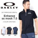ショッピングoakley 半袖Tシャツ OAKLEY オークリー メンズ Enhance SS Mock 7.0 ハーフジップシャツ トレーニング スポーツウェア 2017春夏新作