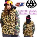 スノーボードウェア 686  シックスエイトシックス Wmn's Limited 55DSL Rocker Jacket レディース ジャケット  L4WLTD14 得割50