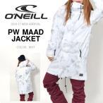 ショッピングスノボ スノーボードウェア オニール ONEILL レディース スノージャケット スノボ スキー 2016-2017新作 16-17 30%off