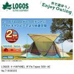 ロゴス LOGOS テント レジャー キャンプ