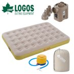 ショッピングロゴス 自動で膨らむ!ロゴス LOGOS どこでもオートベッド130 電動 エアベッド ダブル 簡易ベッド アウトドア キャンプ 車中泊