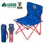 ロゴス LOGOS コンパクトチェア サッカー日本代表ver. アウトドアチェア 軽量 折りたたみ イス 椅子 キャンプ 85000005