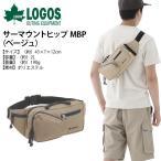 ロゴス LOGOS 2WAY ヒップバッグ メンズ レディース サーマウントヒップ MBP ベージュ 2L ボディバッグ ワンショルダー 88250127