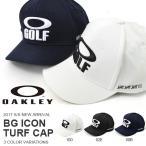 ロゴキャップ OAKLEY オークリー メンズ BG ICON TURF CAP ビッグアイコン ゴルフ 帽子 ホック式アジャスター 2017春夏新作