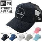 NEW ERA ニューエラ 9FORTY A-Frame トラッカー サーフ パイル ベースボール キャップ 帽子 CAP メッシュキャップ 2019春夏新作 20%off