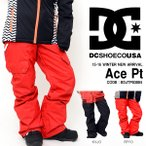ショッピングスノーボードウェア スノーボードウェア DC SHOE ディーシー レディース パンツ Ace Pt スノーボード  スキー ウェア   30%off