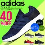 40%off ランニングシューズ アディダス adidas GLX 4 M ジーエルエックス メンズ 初心者 マラソン ジョギング 靴 スニーカー 2018秋冬新色