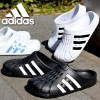 アディダス サンダル adidas メンズ レディース ADILETTE CLOG U クロッグサンダル シューズ 靴 3本ライン 2021春新作 FY8969 FY6045