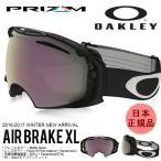 スノー ゴーグル OAKLEY オークリー AIR BRAKE  Prizm Hi Pink Iridium  交換レンズ付き スノーボード スキー 日本正規品