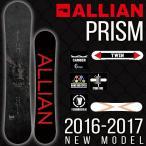 スノーボード 板 ALLIAN アライアン PRISM プリズム  メンズ 男性 キャンバー オールラウンド 得割30