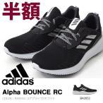 ランニングシューズ アディダス adidas Alpha BOUNCE RC アルファバウンス メンズ 初心者 ジョギング 靴 2017春新作 得割20