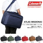 3WAY ビジネスバッグ コールマン Coleman メンズ レディース アトラス ミッション A3 26L ブリーフケース 国内正規代理店品