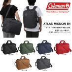 3WAY ビジネスバッグ コールマン Coleman メンズ レディース アトラス ミッション B4 18L ブリーフケース 国内正規代理店品
