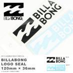 ネコポス便対応可能!ステッカー ビラボン BILLABONG 120mm×36mm ロゴ シール スノーボード スケートボード サーフボード