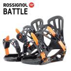 ROSSIGNOL ロシニョール バインディング ビンディング BATTLE V1 メンズ レディース スノーボード スノボ  2016-2017冬新作  国内正規代理店品 送料無料 得割40