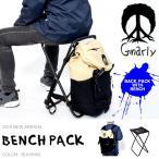椅子に変身 バックパック ナーリー GNARLY BENCH PACK リュック ザック かばん カバン 鞄 デイパック スノーボード