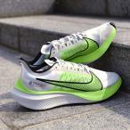 半額 50%off ランニングシューズ ナイキ NIKE メンズ ズーム グラビティ ジョギング マラソン シューズ スニーカー 靴 運動靴 部活 クラブ BQ3202