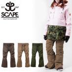 送料無料 スノーボードウェア SCAPE エスケープ CELES PANTS レディース セレス パンツ スノボ ボトムス 2016-2017冬新作 10%off