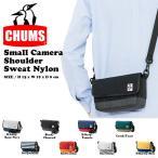 カメラバッグ CHUMS チャムス Small Camera Bag Sweat Nylon ミラーレス 一眼レフ ミラーレス一眼 女子 ショルダー ケース 2018秋冬新色
