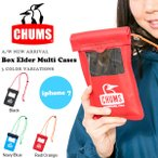 ゆうパケット対応可能! スマホポーチ CHUMS チャムス マルチケース Multi Case スマートフォンケース 防水 iPhone7対応 アイフォン7 スマホケース ケース