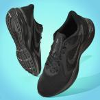 軽量 ランニングシューズ ナイキ NIKE メンズ ダウンシフター 10 ジョギング シューズ 靴 運動靴 スニーカー ブラック 黒 CI9981 送料無料