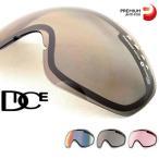 ショッピングスノボ スペアレンズ スノーゴーグル DICE ダイス JACK POT ジャックポット 交換レンズ プレミアムアンチフォグ  スキー スノーボード 球面レンズ