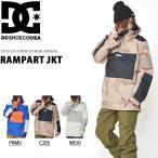 スノーボードウェア ディーシー DC SHOE メンズ ジャケット RAMPART JKT アノラック スノボ EDYTJ03074 25%off