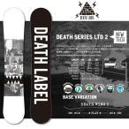 スノー ボード 板 DEATH LABEL デスレーベル DEATH SERIES LTD 2 2016-2017冬新作 メンズ  得割30