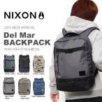 バックパック NIXON ニクソン Del Mar BACKPACK メンズ レディース デイパック リュックサック C2463 50%off 18L 半額