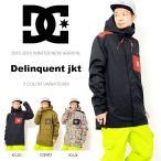 ショッピングスノーボードウェア スノーボードウェア ディーシー シュー DC SHOE メンズ ジャケット Delinquent jkt スノーボード  スノー  40%off