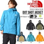 マウンテンジャケット ザ・ノースフェイス THE NORTH FACE DOT SHOT JACKET メンズ アウトドア 登山 シェル 2018春夏新色 NP61530 ナイロン