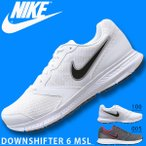 軽量 ランニングシューズ ナイキ NIKE メンズ ダウンシフター 6 MSL ランニング ジョギング 684658 靴  スニ−カー ホワイト ブラック