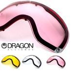 ショッピングスノボ スノーボード ゴーグル用 スペアレンズ DRAGON ドラゴン X1 LENS エックスワン 日本正規品 調光 交換レンズ