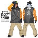 スノーボード ウェア 上下 セット メンズ Coach Jacket コーチジャケット 無地 スノー  SNOWBOARD 送料無料 上下組 紳士 スノボウエア 2点セット
