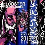 ショッピングスノー スノー ボード 板 LOBSTER ロブスター EIKI PRO MODEL  メンズ スノーボード  紳士用 148 151 得割40