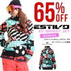 65%off スノーボードウェア エスティボ ESTIVO EV BRIGHT JKT レディース ドット柄 ジャケット スノボ スノーボード スキー 送料無料
