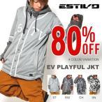 ショッピングスノー スノーボードウェア エスティボ ESTIVO EV PLAYFUL JKT メンズ ジャケット スノボ スノーボード スノーボードウエア 70%off 送料無料
