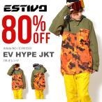 ショッピングスノー 半額!! スノーボードウェア エスティボ ESTIVO EV HYPE JKT メンズ ジャケット スノボ スノーボード スノーボードウエア 70%off