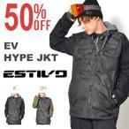 ショッピングスノー 半額!! スノーボードウェア エスティボ ESTIVO EV HYPE JKT メンズ ジャケット スノボ スノーボード スノーボードウエア 50%off 送料無料