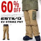 P10倍中 半額!! スノーボードウェア エスティボ ESTIVO EV STRIKE PNT メンズ パンツ スリム  スノーボード スノーボードウエア スキー 50%off