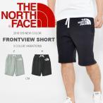 スウェット ハーフパンツ THE NORTH FACE ザ・ノースフェイス メンズ フロントビューショーツ 2018春夏新色 短パン nb41745 送料無料