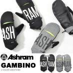 ショッピングスノー スノーボード グローブ Ashram アシュラム 手袋 ミトン スノボ GAMBINO ガンビーノ スウェット スエット スノボ スノー ASRM17W10 25%off