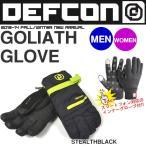 現品のみ デフコン DEFCON メンズ レディース GLOVE グローブ ココナ cocona 手袋 スノーボード   得割40 スノー