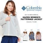 アウトドアジャケット コロンビア Columbia レディース Hazen Women's Patterned Jacket ウインドブレーカー マウンテンパーカー PL3009 30%off