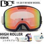 ショッピングスノボ スノーゴーグル DICE ダイス HIGH ROLLER ハイローラー 日本正規品  球面レンズ  スノーボード 25%off