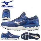 ランニングシューズ ミズノ MIZUNO WAVE SKYRISE ウェーブスカイライズ レディース ビギナー マラソン ランニング  シューズ 靴 J1GD2009