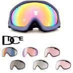 ショッピングスノボ スペアレンズ スノーゴーグル DICE ダイス JACK POT ジャックポット 交換レンズ 日本正規品  スキー スノーボード 球面レンズ