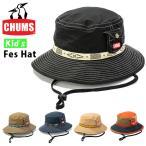 フェスハット CHUMS チャムス キッズ Fes Hat ジュニア 子供 サファリハット あご紐 帽子 56cm前後まで対応 CH25-1029 2020春夏新作