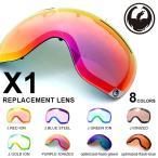 ショッピングスノボ スノーボード ゴーグル用 スペアレンズ DRAGON ドラゴン X1 LENS エックスワン 日本正規品 交換レンズ 10%off